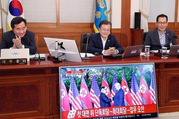 비핵화 과정과 한반도 평화 정착의 시작