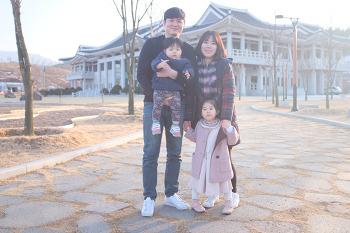 [수현] 삼성현 공원에서 가족사진