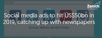 2019년 소셜미디어 광고가 신문광고를 추월