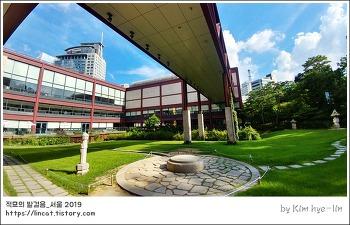 [적묘의 서울]서울역사박물관,1970년대 서울,서울은 공사중,박물관 북카페,기념품가게
