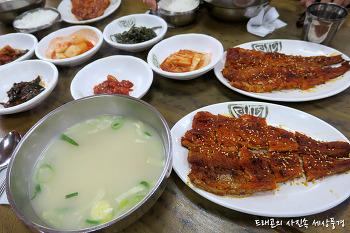 [인제맛집] 황태구이정식의 시조, 용바위식당