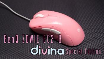 벤큐 조위 EC2-B DIVINA Special Edition