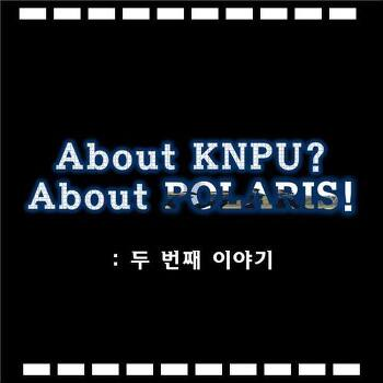 2018 About KNPU #2