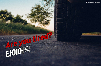 Are you tired?   , ''