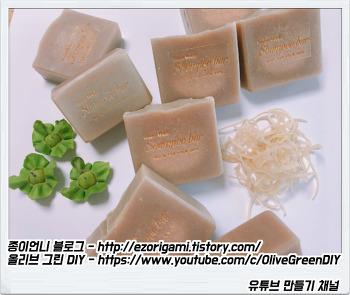 CP비누 - 맥주효모 실크볼 동백유 샴푸바