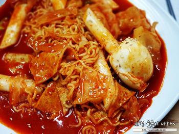 김밥까페 : 잠실새내역 리센츠상가 분식집