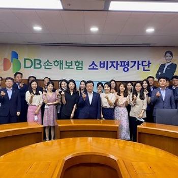 DB 손해보험, 소비자 평가단으로『금융소비자보호 우수콘텐츠 대상』수상