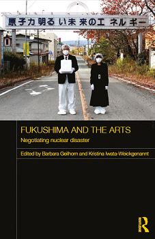 예술은 후쿠시마를 어떻게 다루는가?