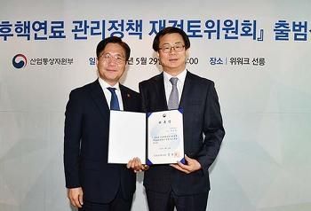 한국 사용후핵연료 관리정책 문제점 진단