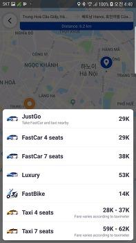 베트남의 새로운 콜택시 서비스 'fastgo'