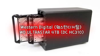 웨스턴디지털 WD ULTRASTAR 4TB (DC HC310) - 2부 -