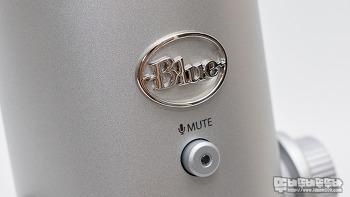 블루 예티 (Blue Yeti) 마이크