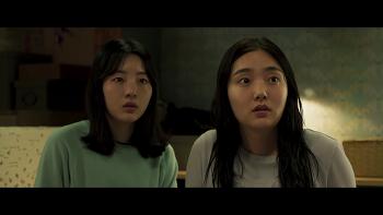 정말 자매같이 닮은 두 여배우 영화 변신의 김혜준 조이현