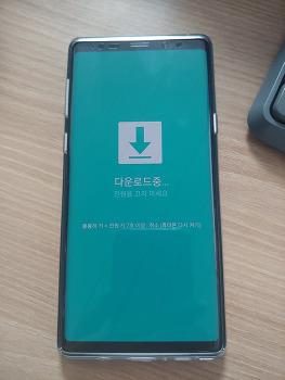 갤럭시 노트9 (SM-N960) 통신사 펌웨어 변경하기