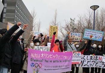 후쿠시마에서 '부흥 올림픽' 반대 시위 열려
