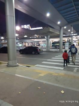 대전 김포공항 렌트카로 중국여행 출발