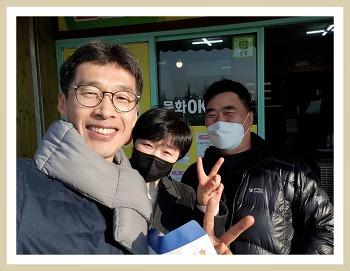 """[아반떼HD 중고차 판매][대전] """" 우린 이미 친구잖아요. """"  대전 문화OK부동산 남대표님"""
