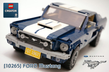 [10265] FORD Mustang / 포드 머스탱