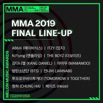 2019 MMA 멜론뮤직어워드 라인업