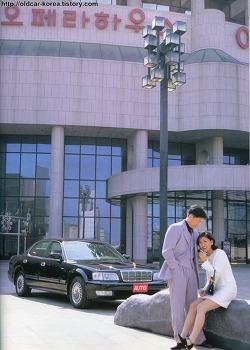 기아자동차 엔터프라이즈 (Kia Enterprise 1997) 오토패션 화보