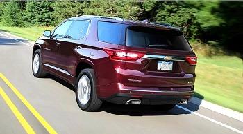 최신 준대형 SUV 2020 쉐보레 트래버스!! 편의사양과 안전사양의 튼튼한 SUV어때