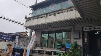 [서울-신설동]옥천옥 설렁탕집