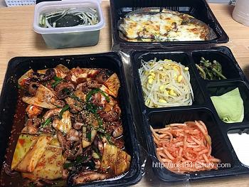 쭈꾸미 맛집 - 김해 아이스퀘어몰 정가네쭈꾸미 배달후기