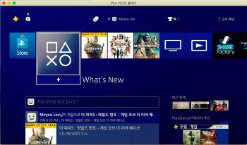 맥북에어로 즐기는 PS4 리모트 플레이!?