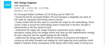 파운드리 단신 (2020.12.13. / 삼성, 퀄컴, 인텔, AMD, TSMC, 엔비디아)