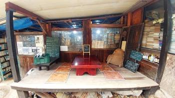 단양 가볼만한 곳, 고즈넉한 숲속 헌책방, 새한서점 (영화 내부자들 촬영지)