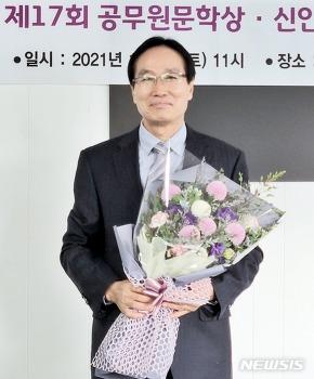 [언론보도]면장 출신 김동옥 시인, 공무원 문학상 대상 수상