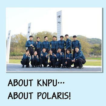 2018 About KNPU #1