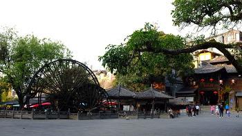 TENGCHONG, CHINA (텅충, 중국)