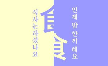 SK이노베이션의 특별한 점심시간!!
