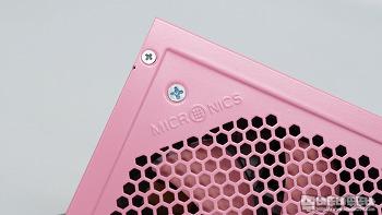 마이크로닉스 Classic II 650W 80PLUS 브론즈 핑크에디션 파워서플라이