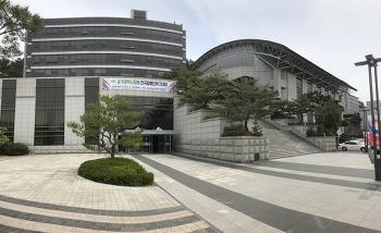 제9회 광주광역시장배 전국장애인탁구대회(1)