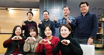 삼성 디지털시티 <수원사회공헌센터>