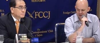 태영호 관심 폭발 일본 기자회견