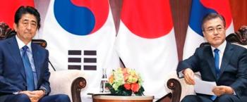 """[처참한 대한민국 외교] 보고 있니 이거?...""""日, 韓 정부에 'G20 때 회담 곤란' 의사 전달했다…서서 대화만"""""""