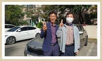 "[K5 매입][대전] 대전중고차 K5 신뢰매입 "" 쿨거래란 이런 것이다. """