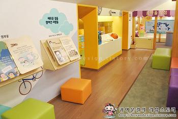 [대한민국역사박물관]재미있는 체험 어린이박물관 대한민국역사꿈마을