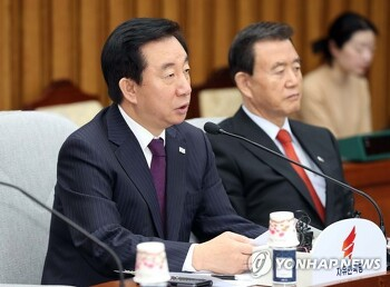 KINO(양철호)의 이슈-개헌, 자유한국당은 입 다물어라
