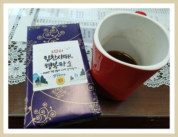 """[그랜저TG 판매][서울] """" 은평의마을과 온누리에 사랑을 .... """""""