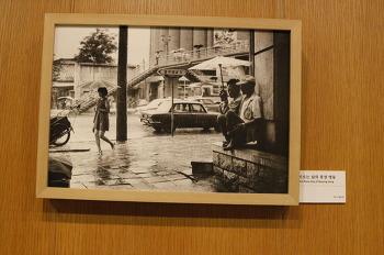 흑백사진으로 남은 1960년~1970년대