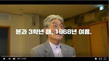 [54년의 봉사, 김임 원장님]