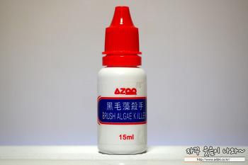 AZOO 붓이끼제거제 15ml 구입 및 사용후기