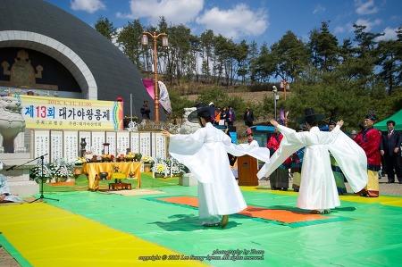 2013 대가야체험축제, 1500년의 기다림 대가야의 산성