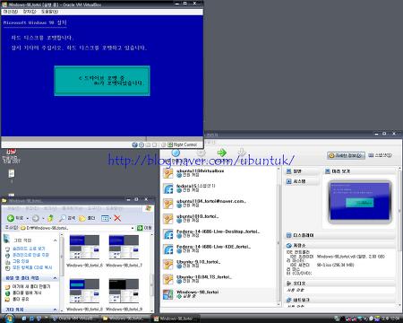 윈도 98 설치 스크린샷-1