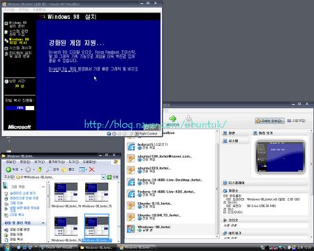 윈도 98 설치 스크린샷-3