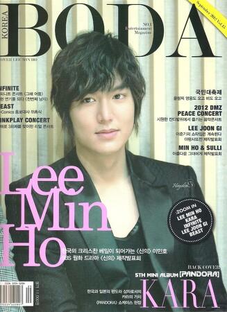 이민호, BODA September 2012 Vol.15 스캔본